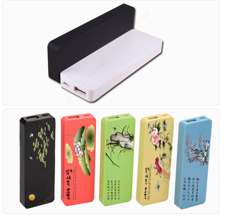 low price fashionable universal portable power bank for promotion gift with customize logo